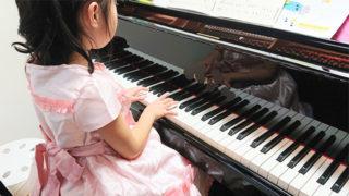 ピアノ・歌